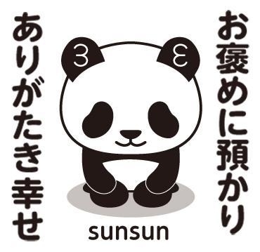 yoroshiku2